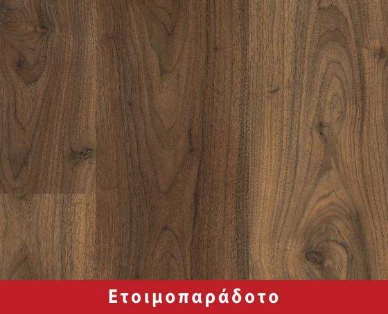 510011006_Classic_Walnut_Brown