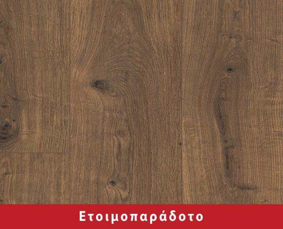 510012006 Tundra_Oak_Autumn
